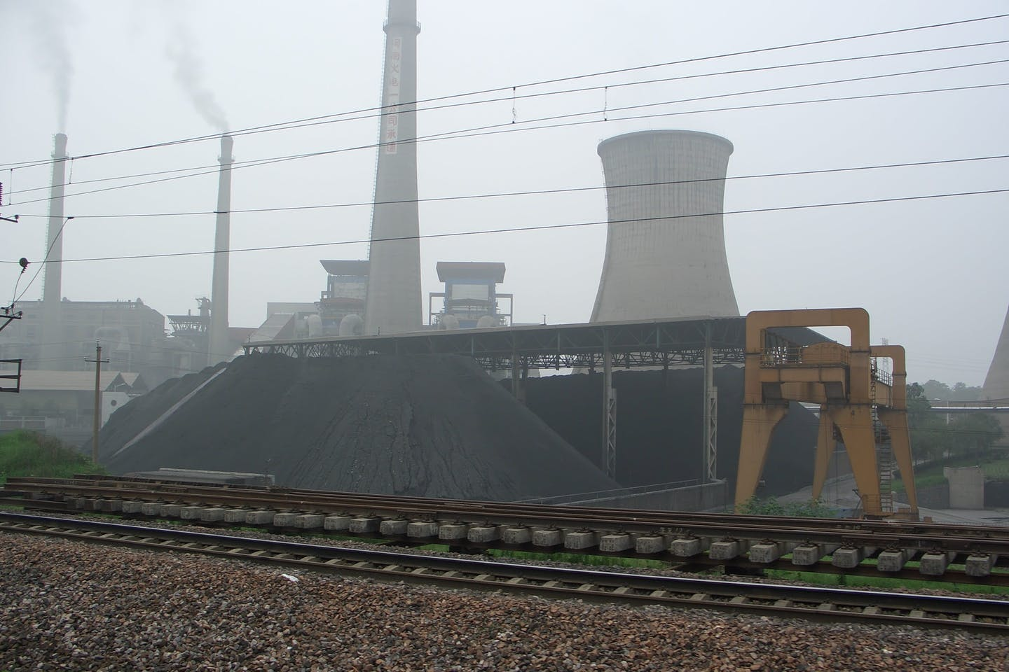 coal plant china undisclosed location