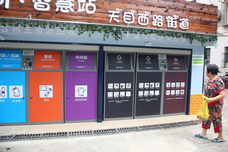shanghai trash sorting