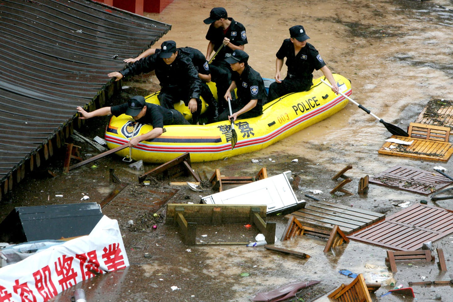Chinese rescue workers floods 2007