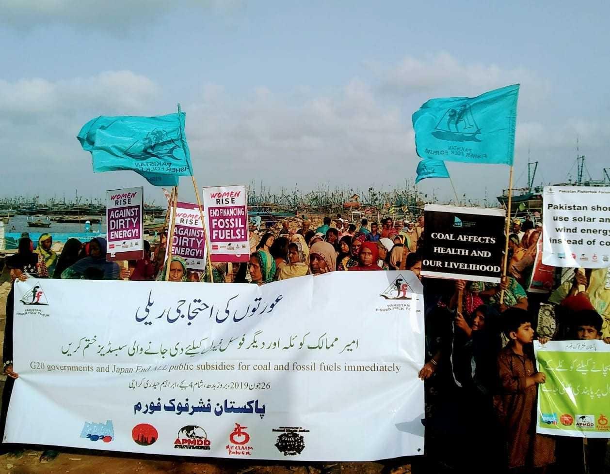 coal protests pakistan