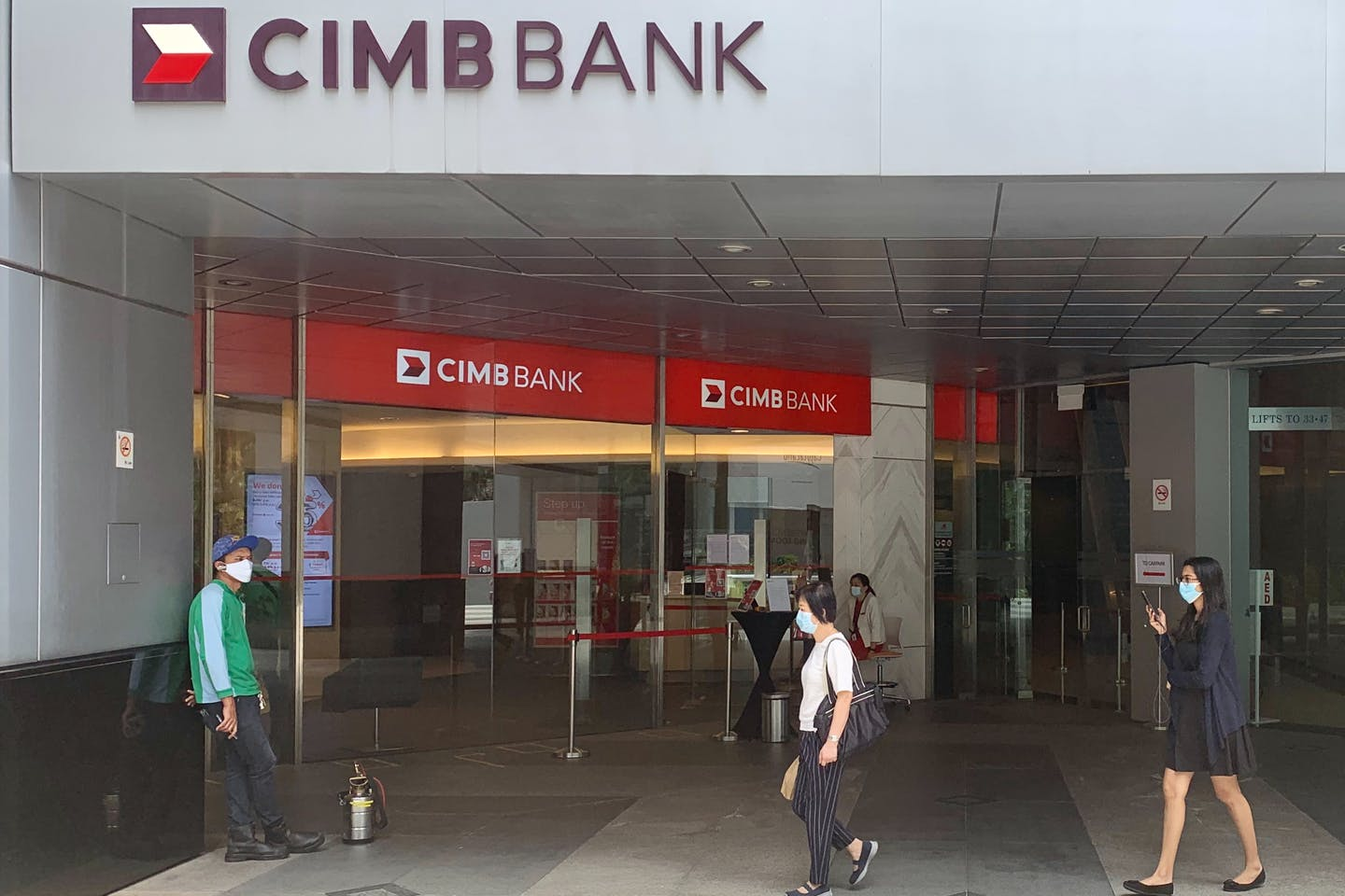 CIMB bank brand in Singapore.