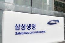 Samsung's financial arm makes coal-free declaration