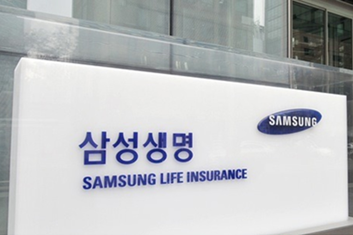 Samsung's financial arm makes coal-free declaration