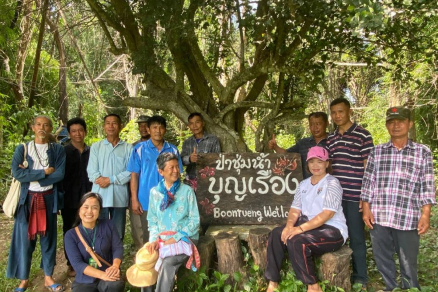 Boon Rueang Wetland Forest Conservation Group Thailand