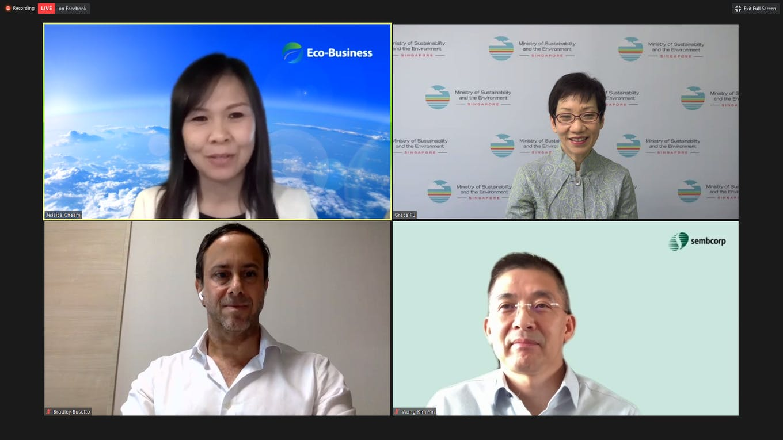 sembcorp virtual dialogue screenshot