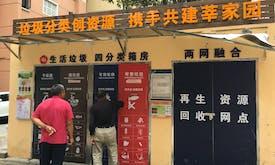 Shanghai's compulsory waste sorting begins