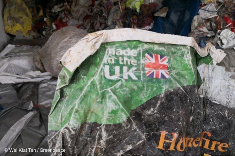 plastic imports fr uk to malaysia