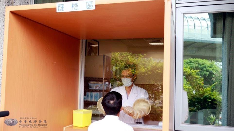taiwan hospital waste reduction covid