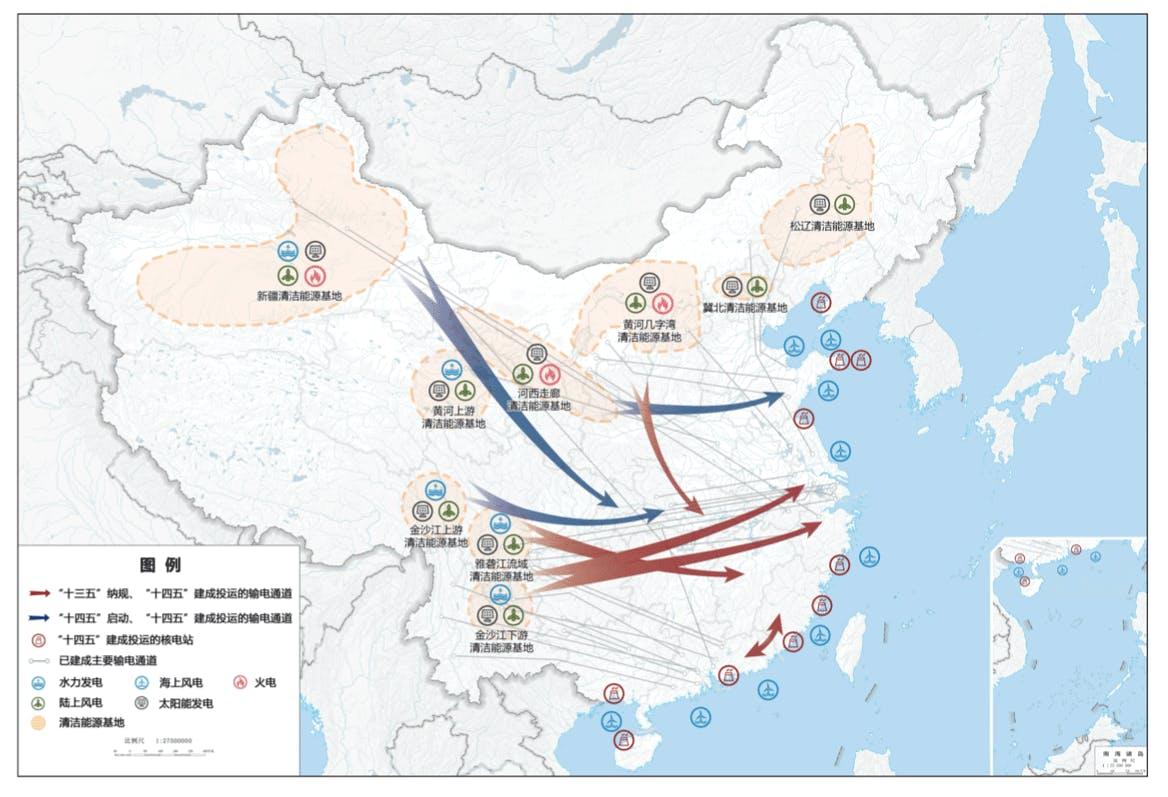 China five year plan 5