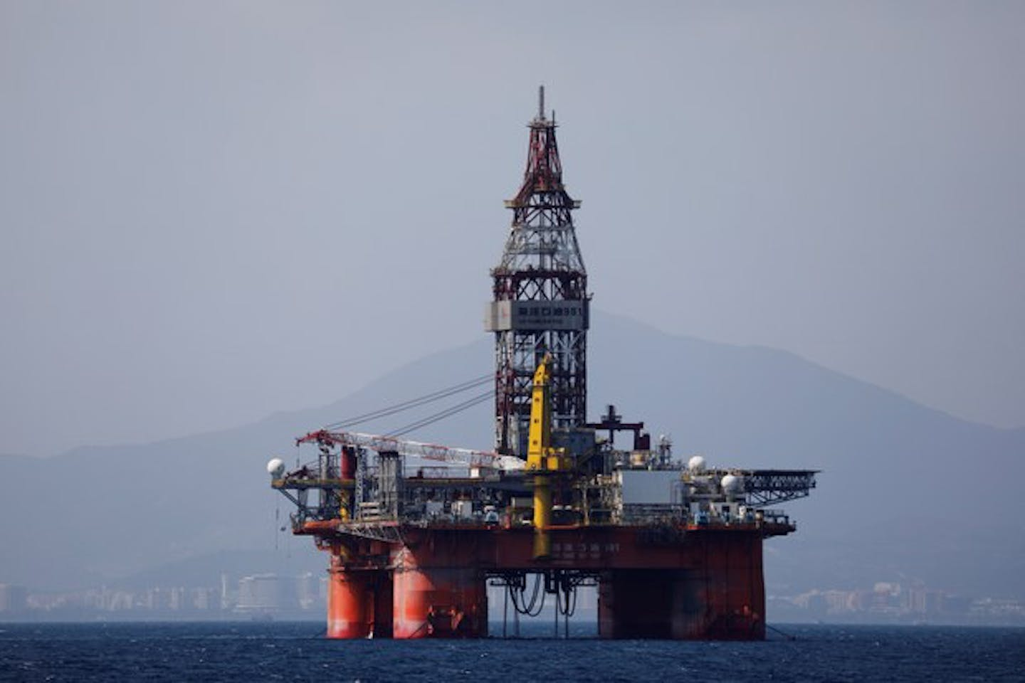 US Slaps Sanctions on China Oil Giant Over South China Sea Activity