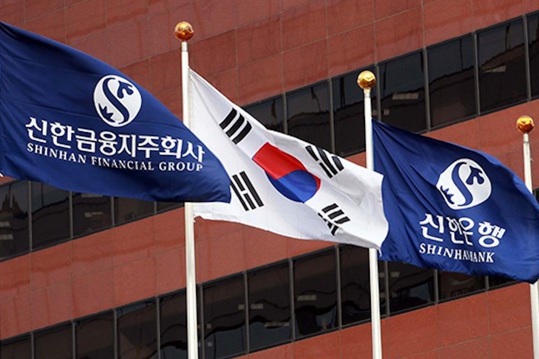ShinhanFinancial Group