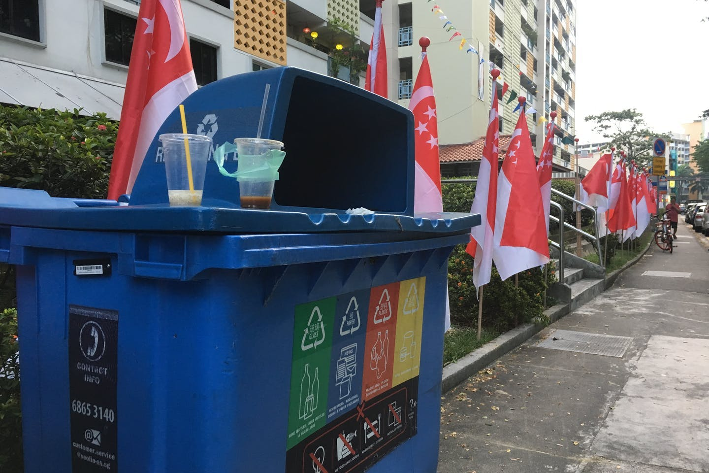 Recycling bin in Singapore