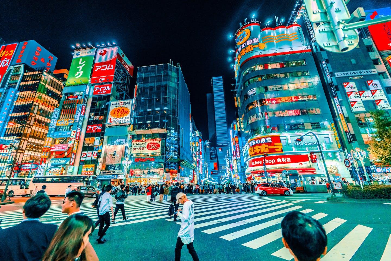 Shopping street, Tokyo