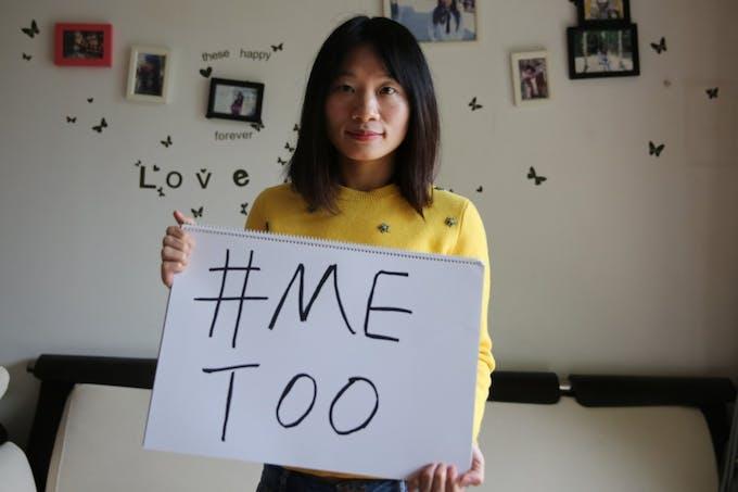 #metoo activist china