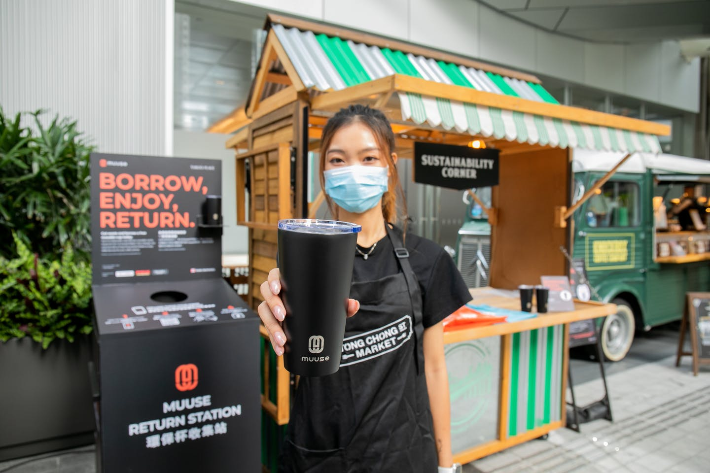 A Muuse reusable cup in use in Hong Kong during the Covid-19 pandemic. A rent and return trial has been running in the business cluster, Taikoo Place. Image: Muuse