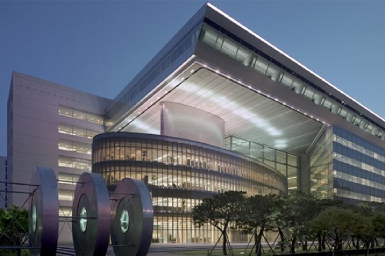 The Korea Development Bank headquarters in Seoul.