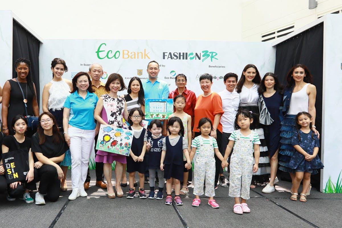 Last year's EcoBank