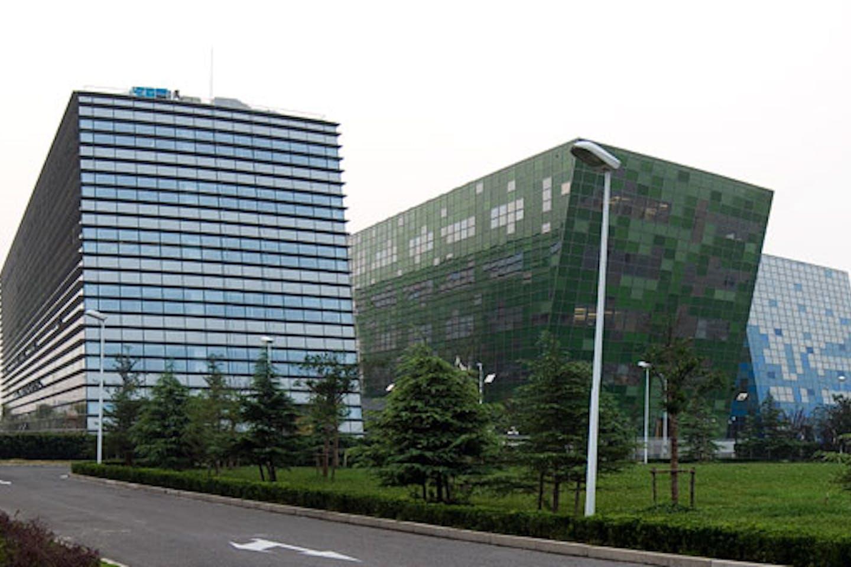 DSM China campus