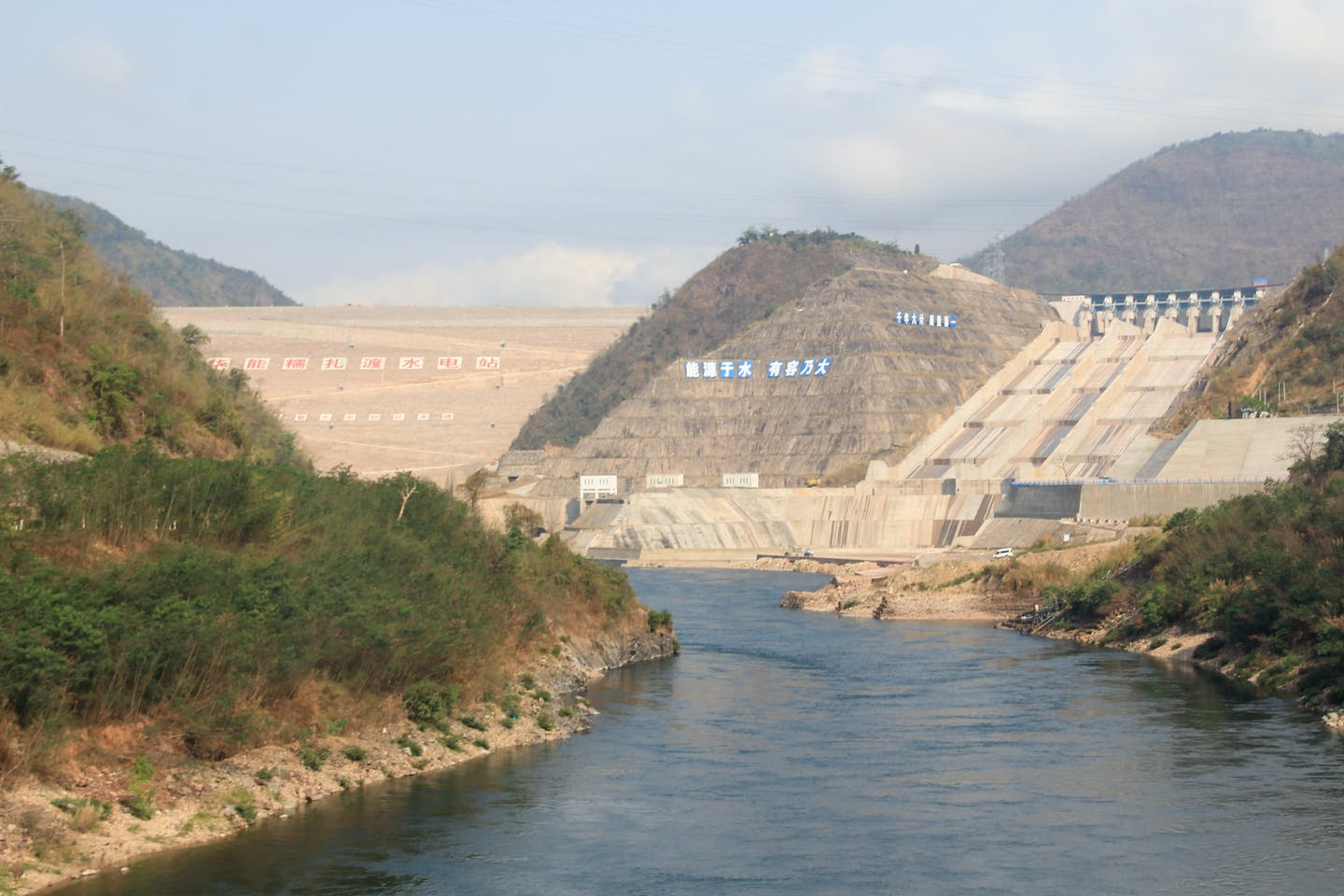 Nuozhadu dam on the Mekong River
