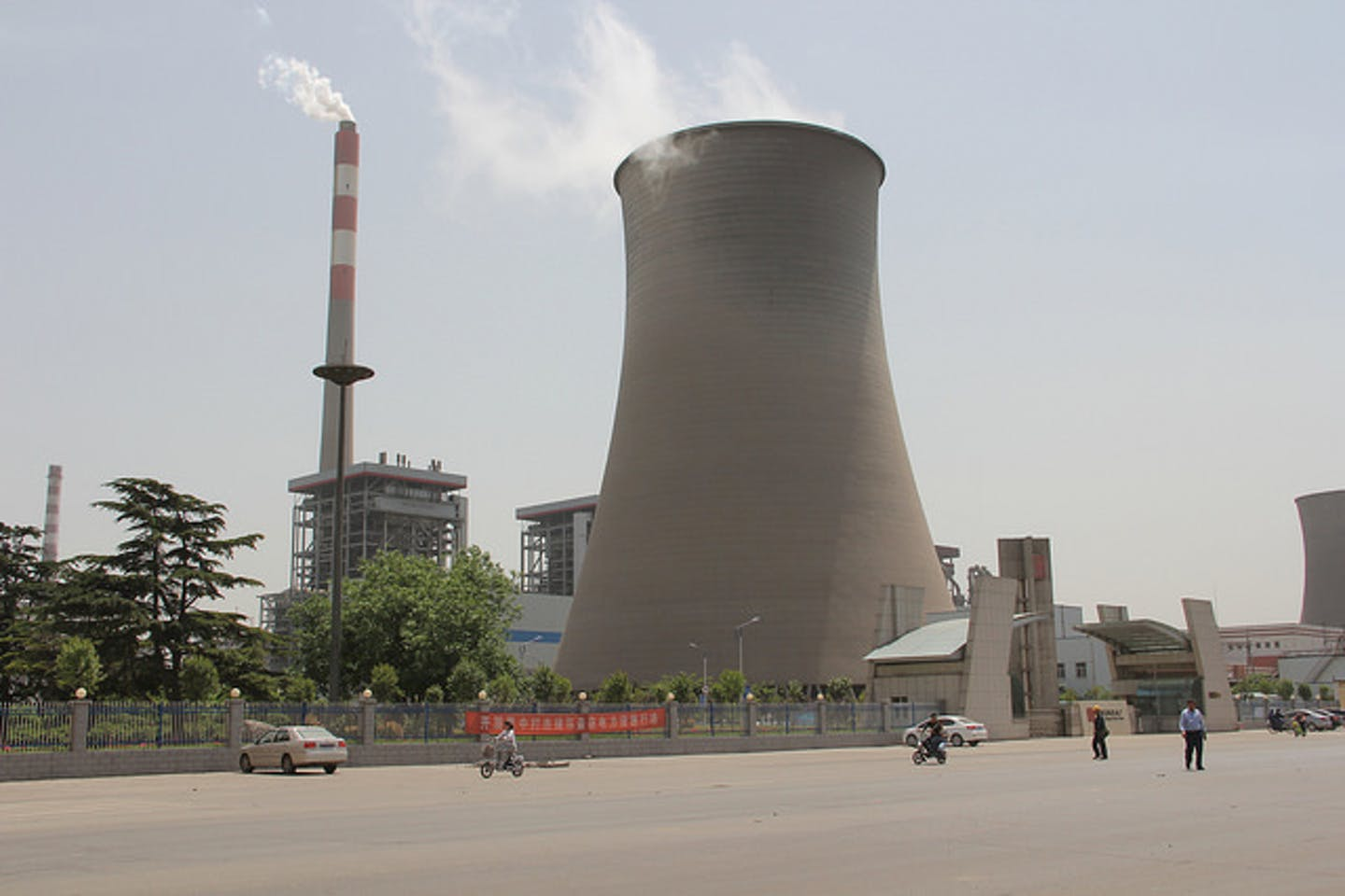 Coal-fired power plant in Henan, China