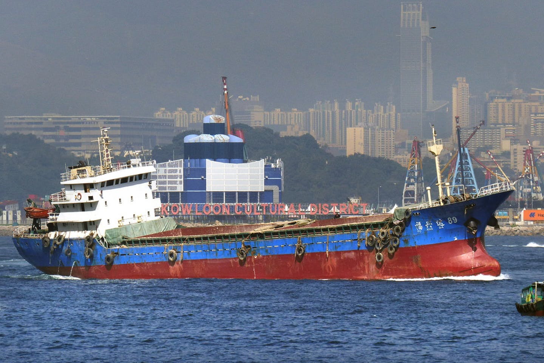 cargo vessel hong kong