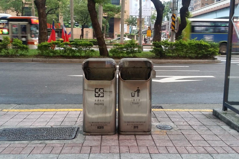 trash bins along the street in Taipei