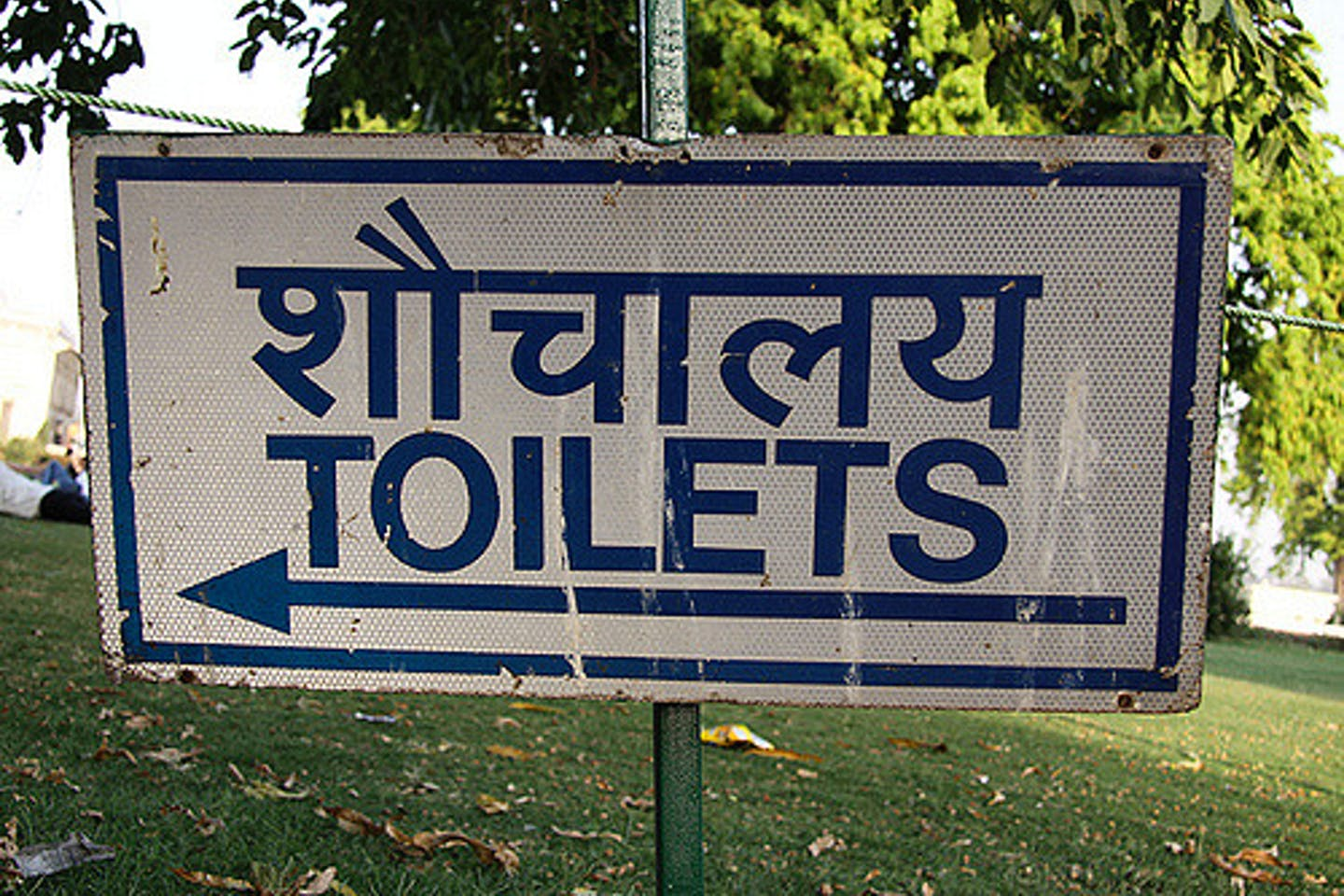 A toilet sign in India