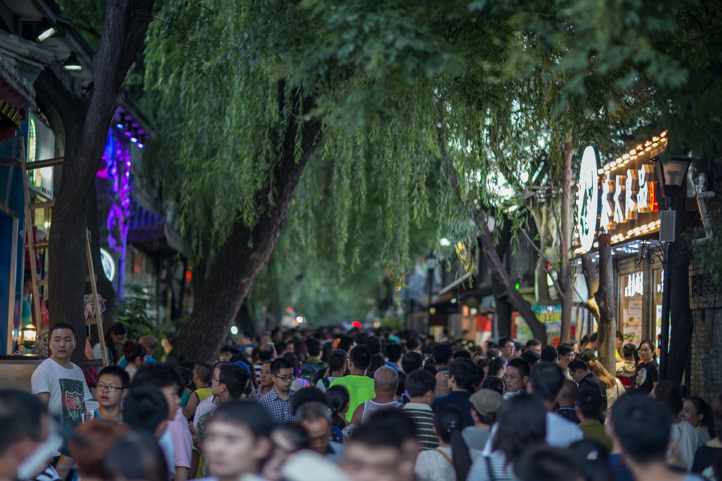 Crowds at Nanluoguxiang, Beijing