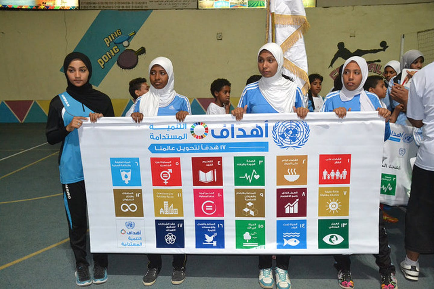 SDGs and students