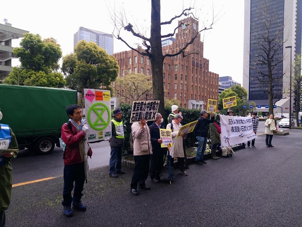 Extinction Rebellion Japan action