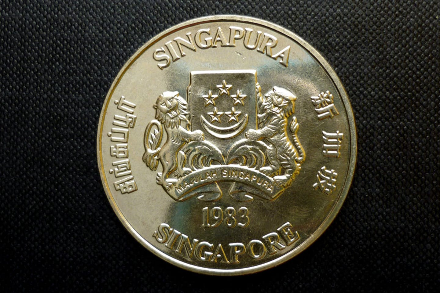 A singapore coin minted in 1983