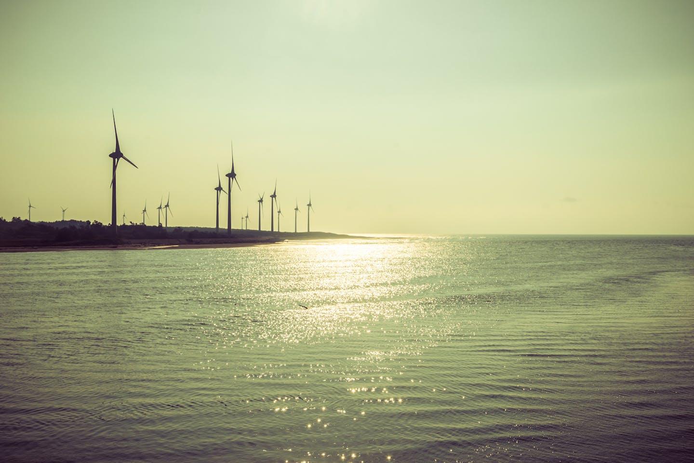 taiwan windmills