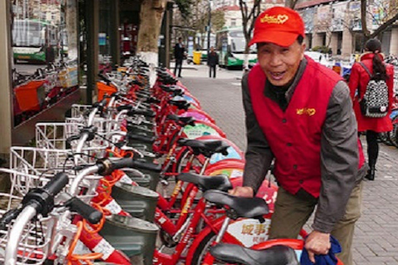Hangzhou Bicycle Service