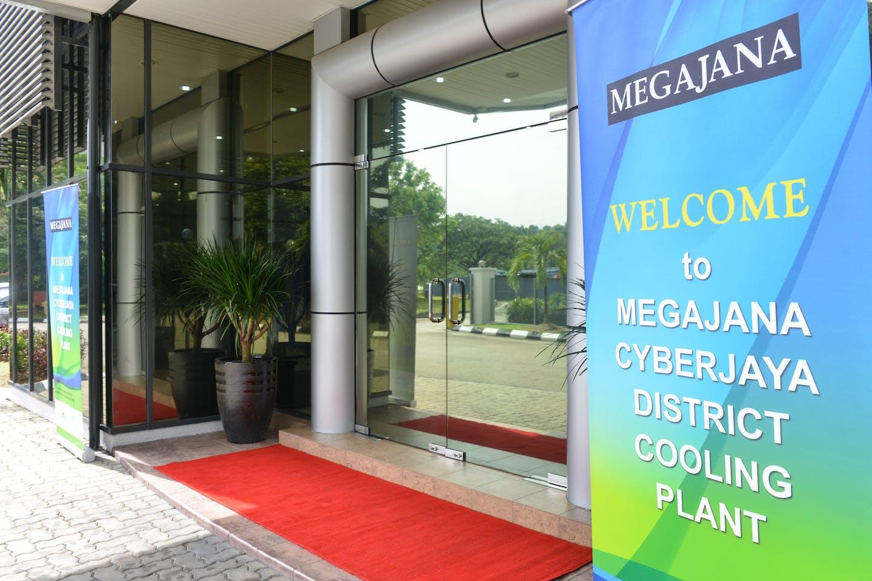 The Megajana District Cooling System in Cyberjaya, Malaysia, was built by ENGIE and Malaysia's Pendinginan Megajana Sdn Bhd. Image: Megajana