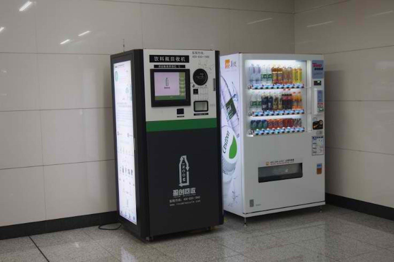 reserve vending machines
