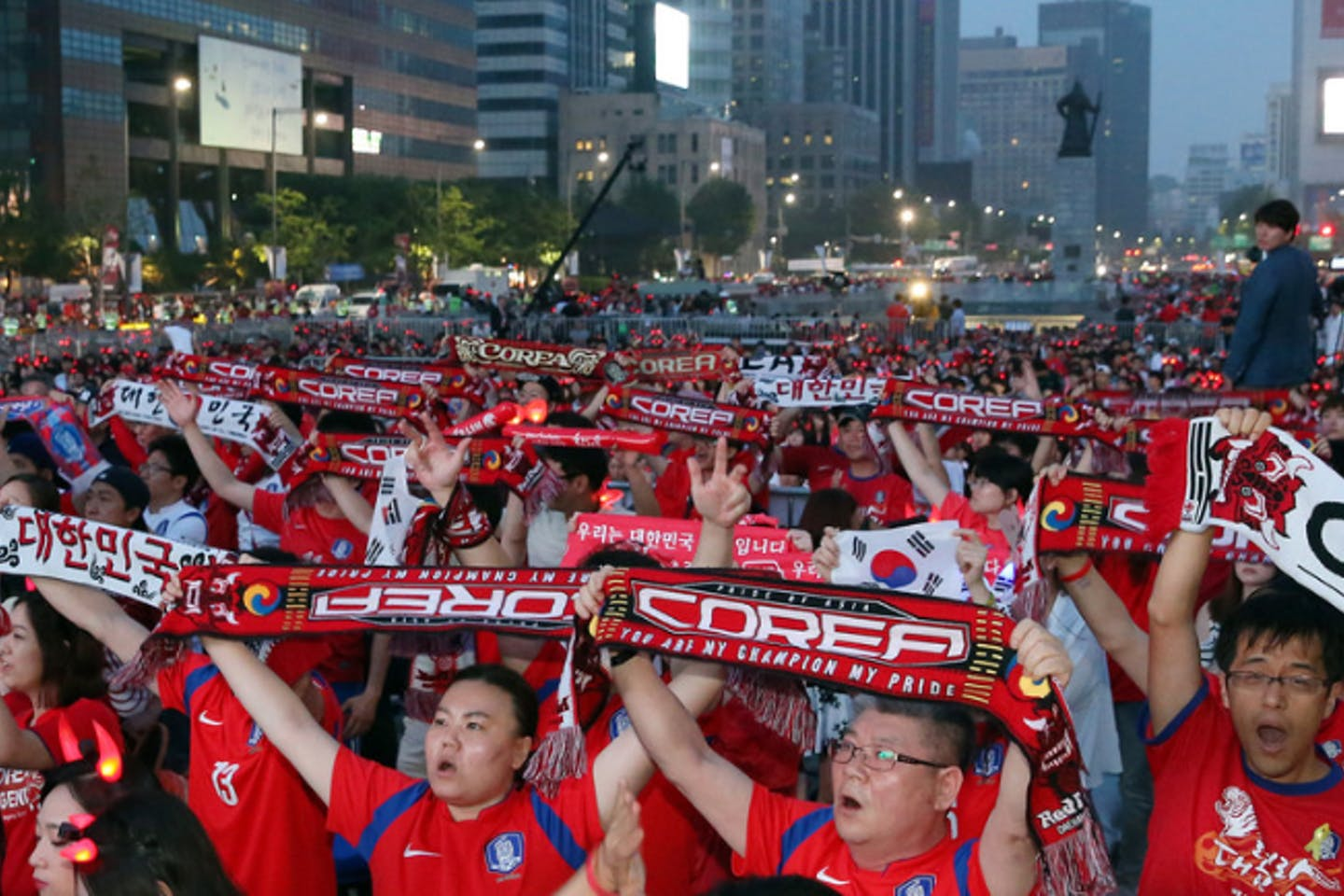 South Korea fans at the 2014 FIFA World Cup in Brazil.