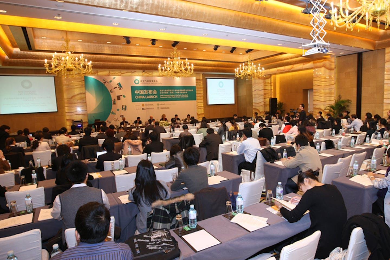 GHG Protocol in China