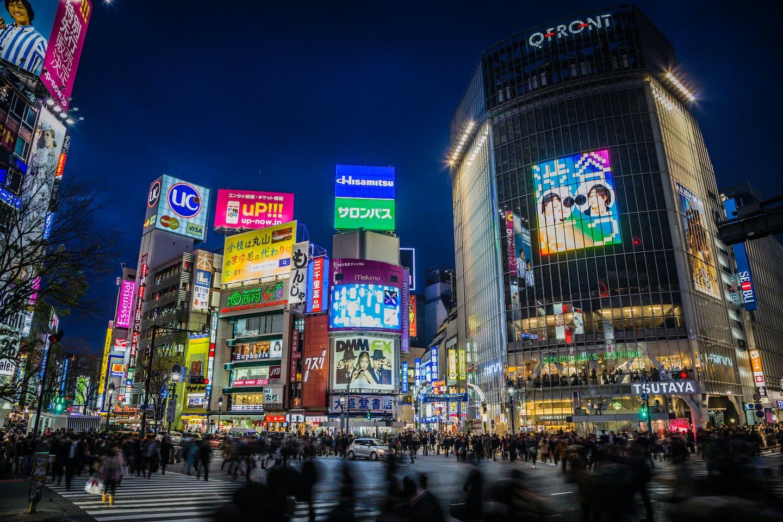 The famed Shibuya crossing