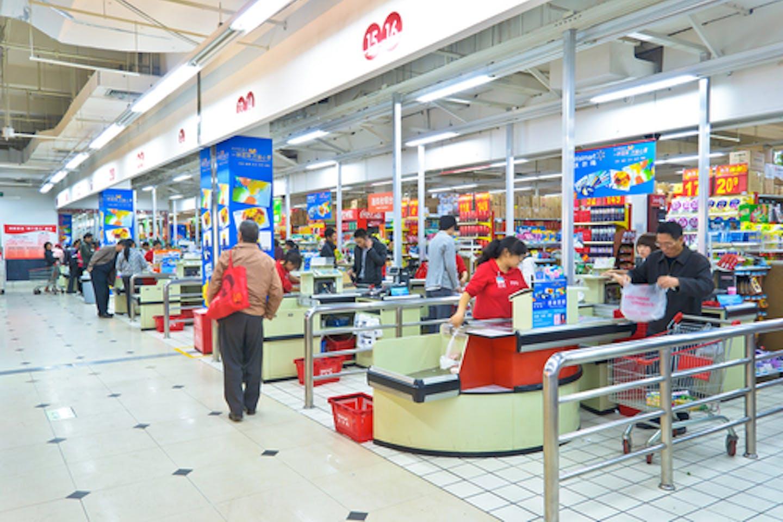 Walmart Chengdu