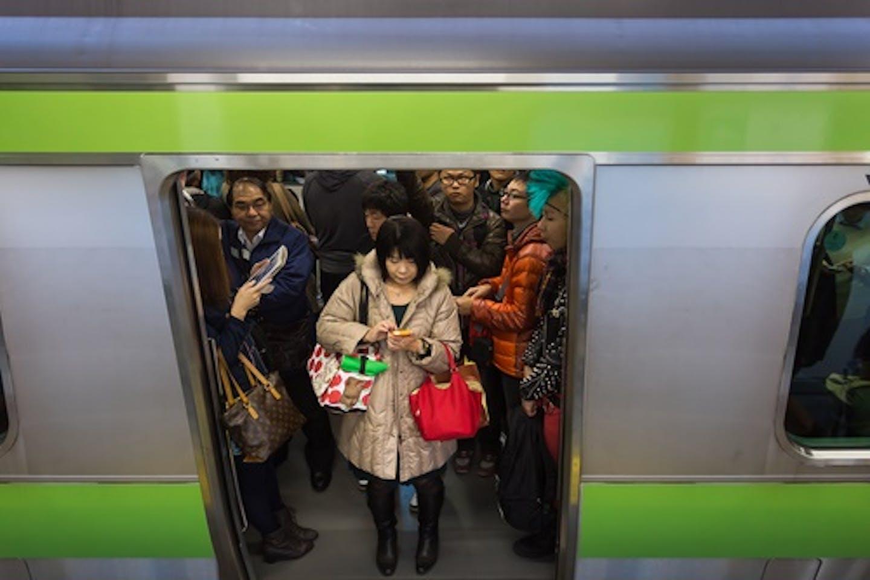 train tokyo