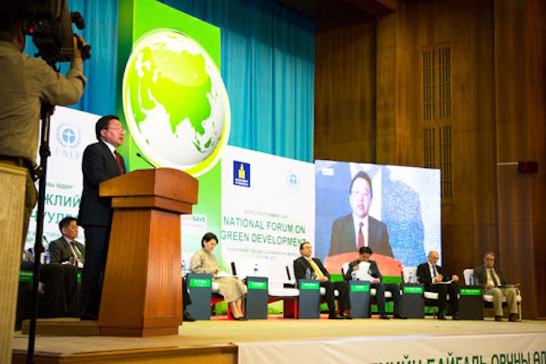Green forum in Mongolia