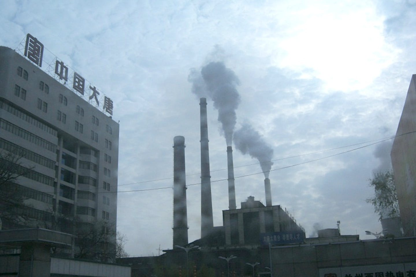 Xigu Thermal Power Plant in China
