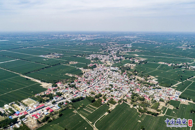 Xiongan New Area