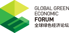 Global Green Economic Forum